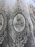 Фатиновая тюль для гостинных и спален. Бархатная вышивка Цвет: Золотистый, фото 3