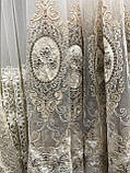 Фатиновая тюль для гостинных и спален. Бархатная вышивка Цвет: Золотистый, фото 6