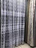 Тюль з красивою серединою в спальню або вітальню. Колір: Білий, фото 2