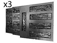 """""""Древесный скол"""" комплект из 3 форм для гипсовой плитки под дерево 300×80×15 мм. 1 м² = 42 шт."""