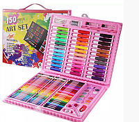 Набор для рисования и творчества Super Mega Art Set 150 предметов, фото 1