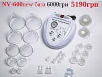 Аппарат для вакуумного массажа NV-600 NEW ( NOVA 600 )  30 шт пластиковых банок