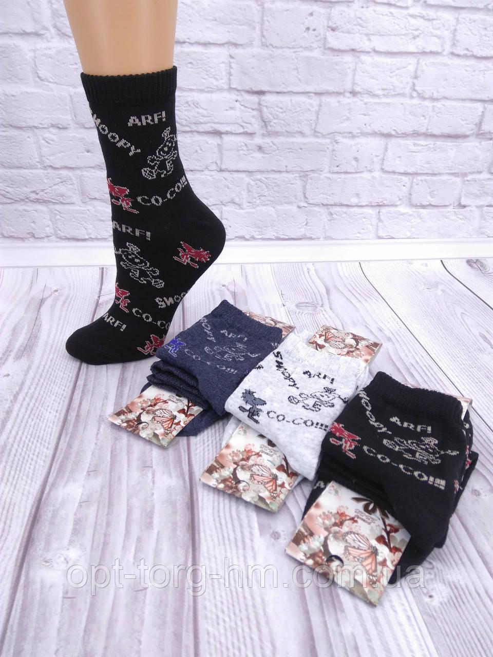 Женские носки  КВМ