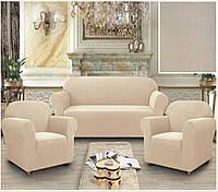 Комплект чехлов диван и два кресла квадратик кофейный.
