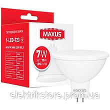 Лампа світлодіодна MAXUS 1-LED-723 MR16 7W 3000K 220V GU5.3