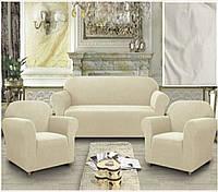 Комплект чехлов диван и два кресла квадратик молочный.