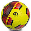 М'яч для зального футболу клеєний-PVC ST CLASSIC FB-0555, фото 2