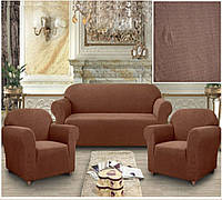 Комплект чехлов диван и два кресла квадратик коричневый.