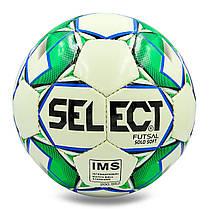 М'яч для зального футболу ST SOLO SOFT ST-8157
