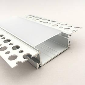 Светодиодный профиль для гипсокартона врезной 88(48х37)х19 мм (3 метра) с матовой крышкой