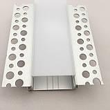 Светодиодный профиль для гипсокартона врезной 88(48х37)х19 мм (3 метра) с матовой крышкой, фото 5