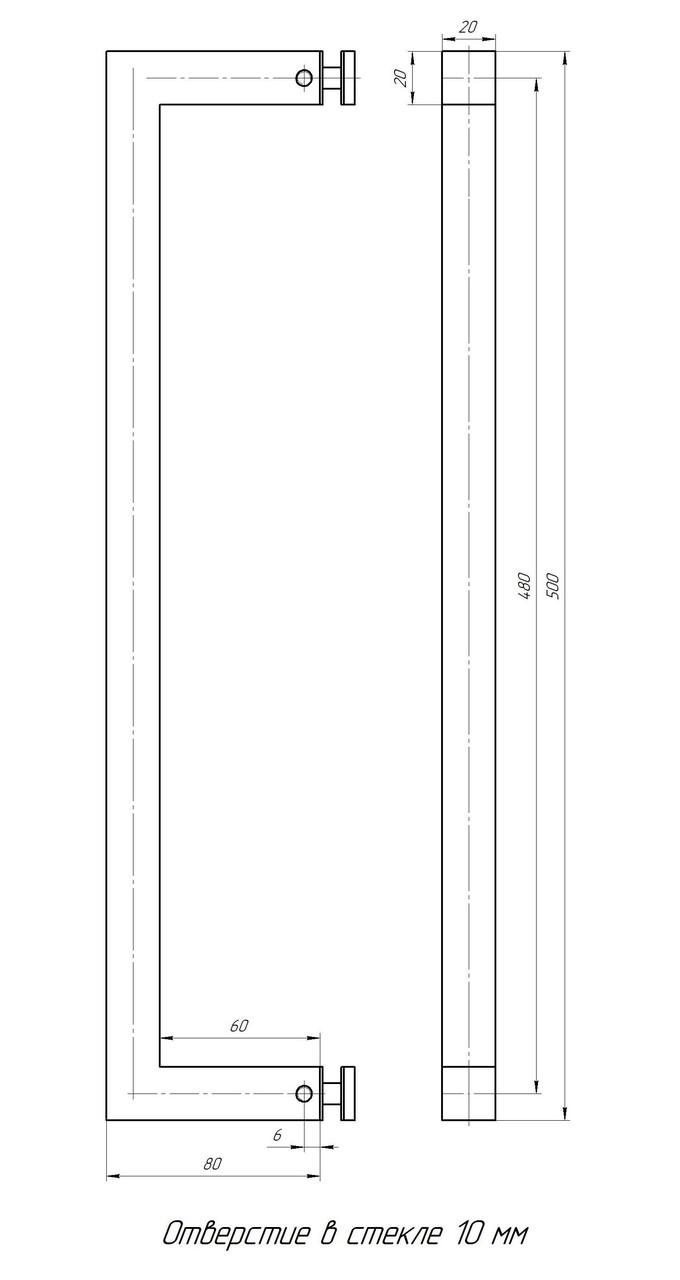 ODF-13-07-02-L500 Полотенцедержатель 500мм без ручки двери душевой кабины, держатель полотенец, полированный