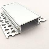 Светодиодный профиль для гипсокартона врезной 88(48х37)х19 мм (3 метра) с матовой крышкой, фото 8
