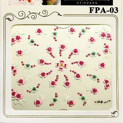 Наклейки для Ногтей Самоклеющиеся 3D Nail Sticrer FPA-03 Цветы Гирляндами, Маникюр,Дизайн Ногтей