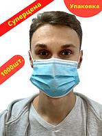 Медицинская защитная маска трехслойная   Мельтблаун 1000шт. упаковка