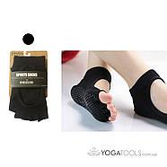 Шкарпетки для йоги нековзні Yoga, 36-38р, відкриті пальці, фото 2