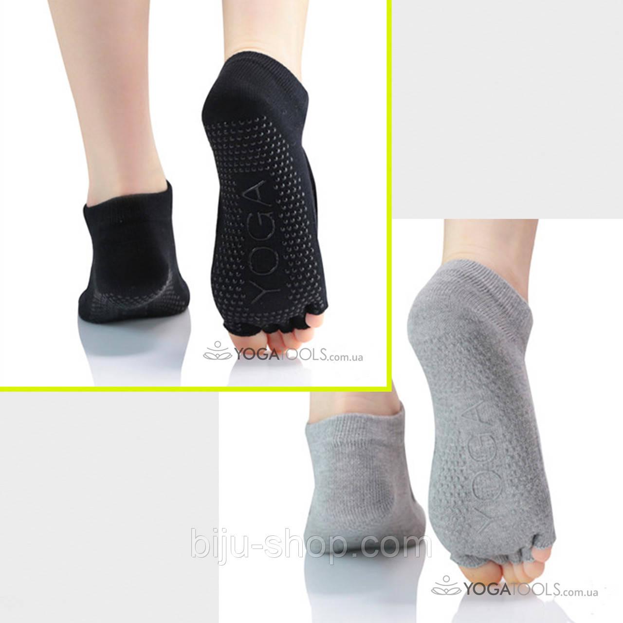 Шкарпетки для йоги нековзні Yoga, 36-38р, відкриті пальці
