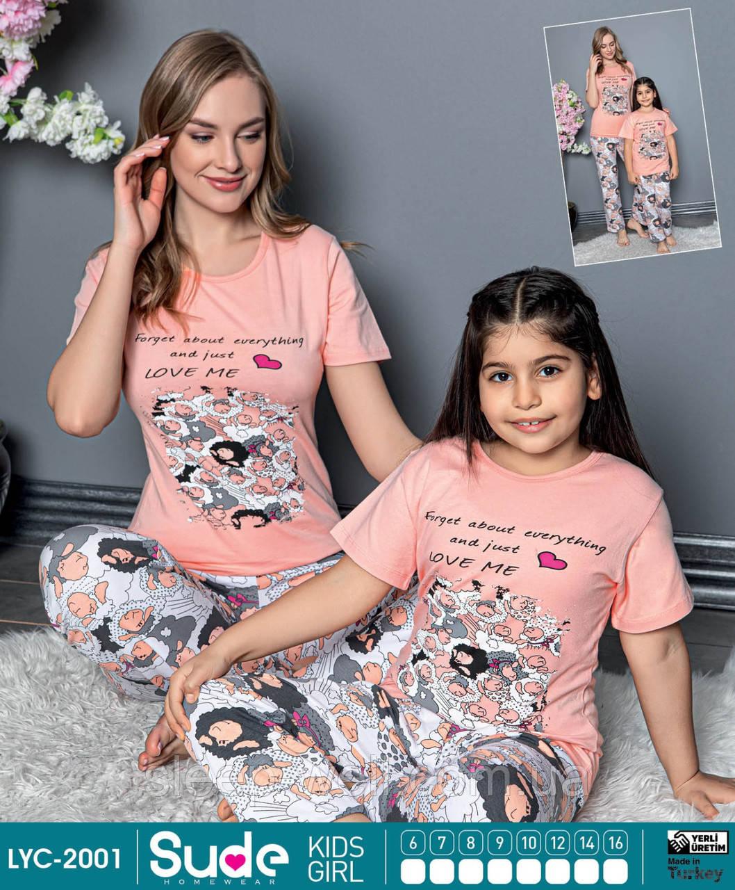 Детские пижамы для девочек от 5 до 16лет, Sude
