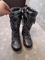 Женские зимние сапоги ботинки угги унти moon boot dockers