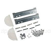 Комплект для кріплення витяжки Electrolux (AEG - Zanussi) 3917091013