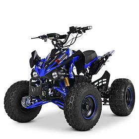 Электроквадроцикл (мотор-дифференциал 1500W, 5аккум, FM, SD) Profi HB-EATV1500Q2-4(MP3) Синий | Квадроцикл