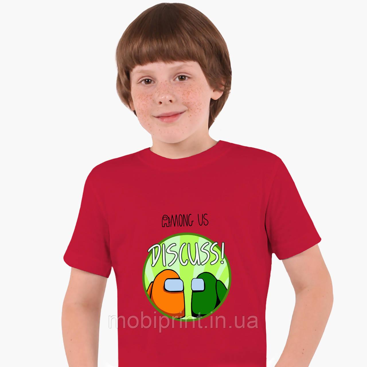 Детская футболка для мальчиков Амонг Ас (Among Us) (25186-2588) Красный