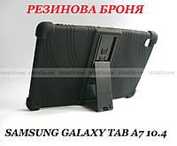 Безопасный силиконовый чехол Samsung Galaxy Tab A7 10.4 2020 (Sm-T500 SM-T505) Ivanaks TPU black