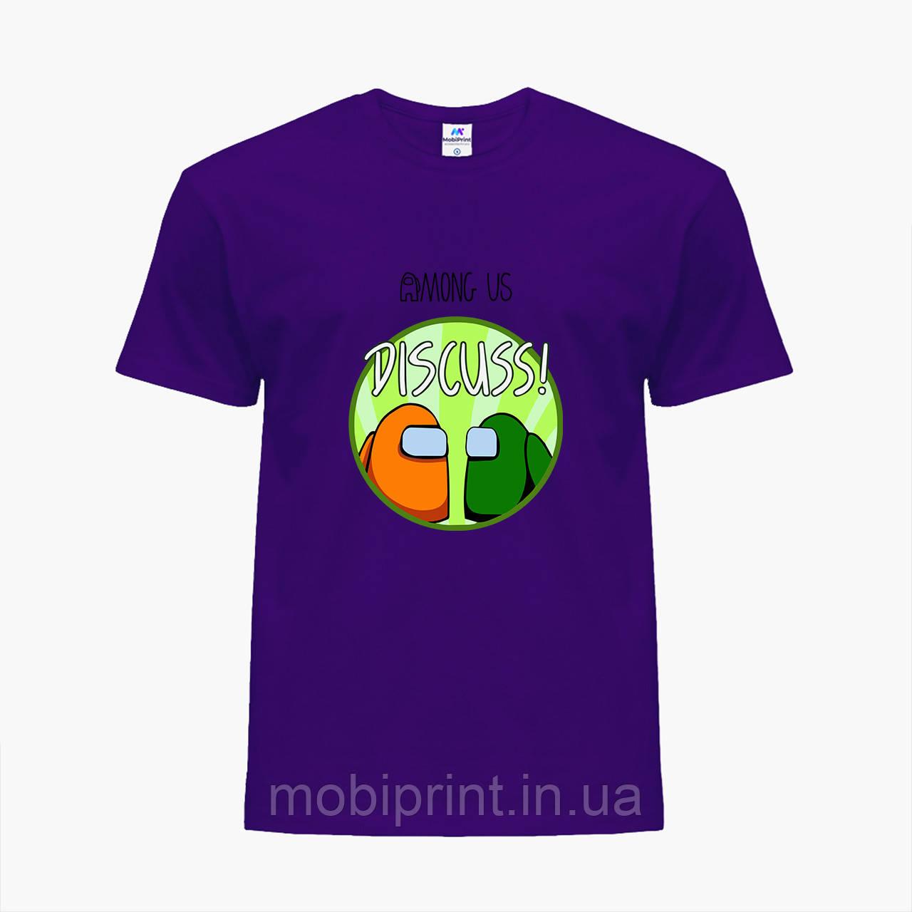 Детская футболка для мальчиков Амонг Ас (Among Us) (25186-2588) Фиолетовый