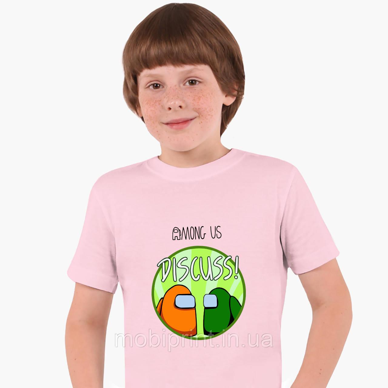 Детская футболка для мальчиков Амонг Ас (Among Us) (25186-2588) Розовый