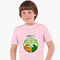 Детская футболка для мальчиков Амонг Ас (Among Us) (25186-2588) Розовый, фото 1