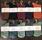 Плотные хлопковые женские носки в рубчик тм Шугуан, фото 3