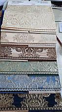 Стул обеденный деревянный с подлокотниками Лорд  РКБ-Мебель, цвет на выбор, фото 2