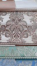 Стул обеденный деревянный с подлокотниками Лорд  РКБ-Мебель, цвет на выбор, фото 3