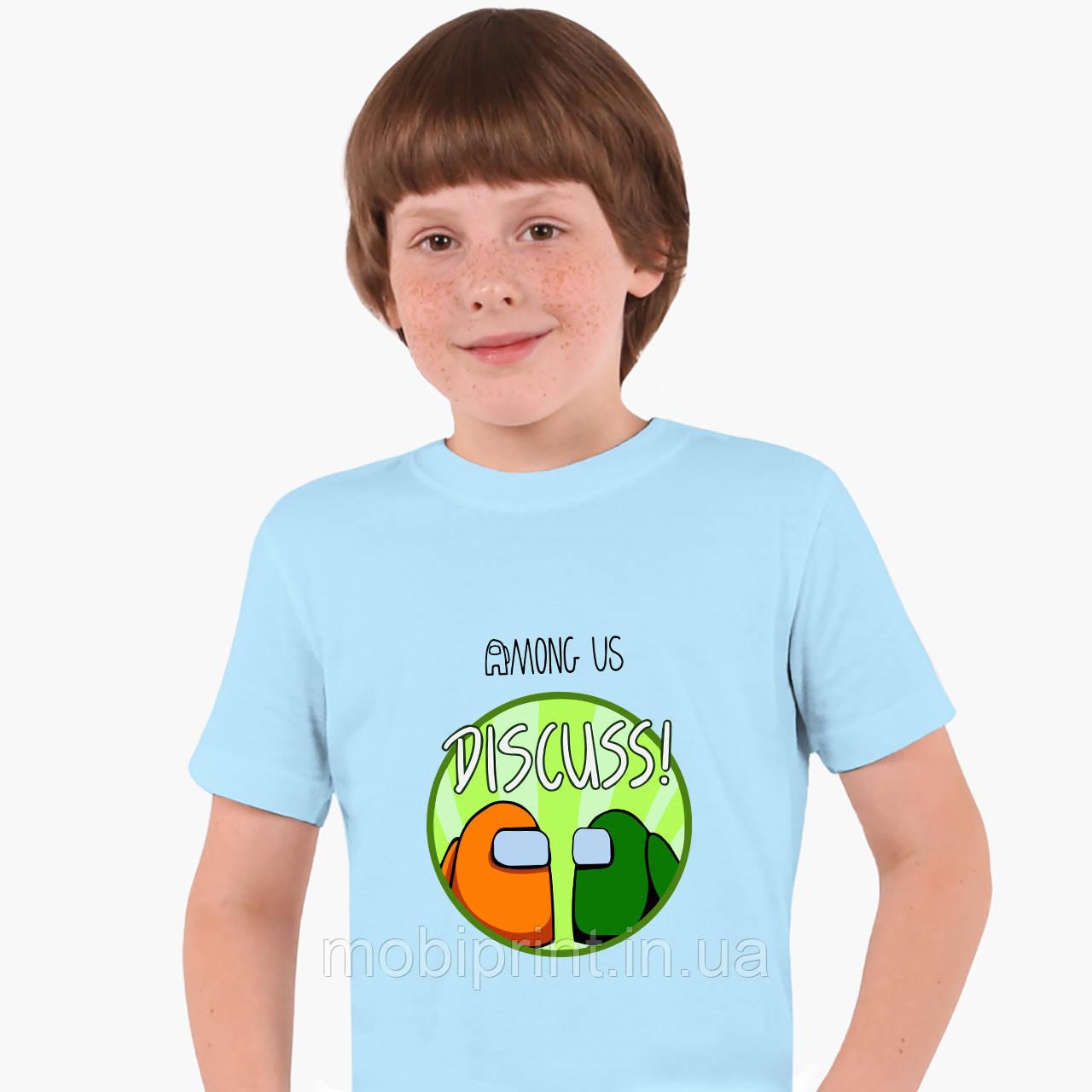 Детская футболка для мальчиков Амонг Ас (Among Us) (25186-2588) Голубой