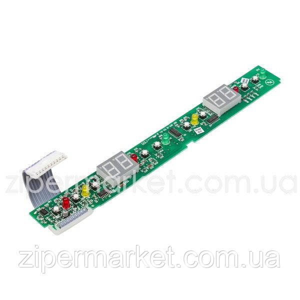 Electrolux 2425010267