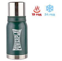 Термос для напитков 750 мл PowerPlay 9001 зелёный