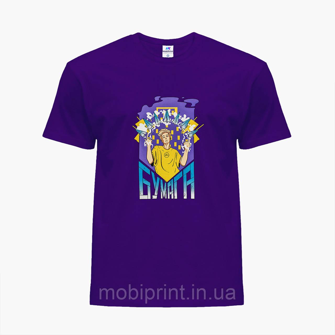Дитяча футболка для хлопчиків блогер Влад Папір А4 (blogger Vlad A4) (25186-2617) Фіолетовий
