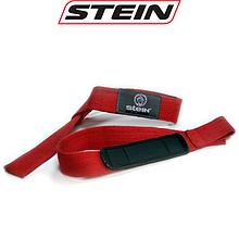 Лямки для тяги Stein SLN-2505