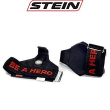 Кюки для тяги Stein HDH-2511