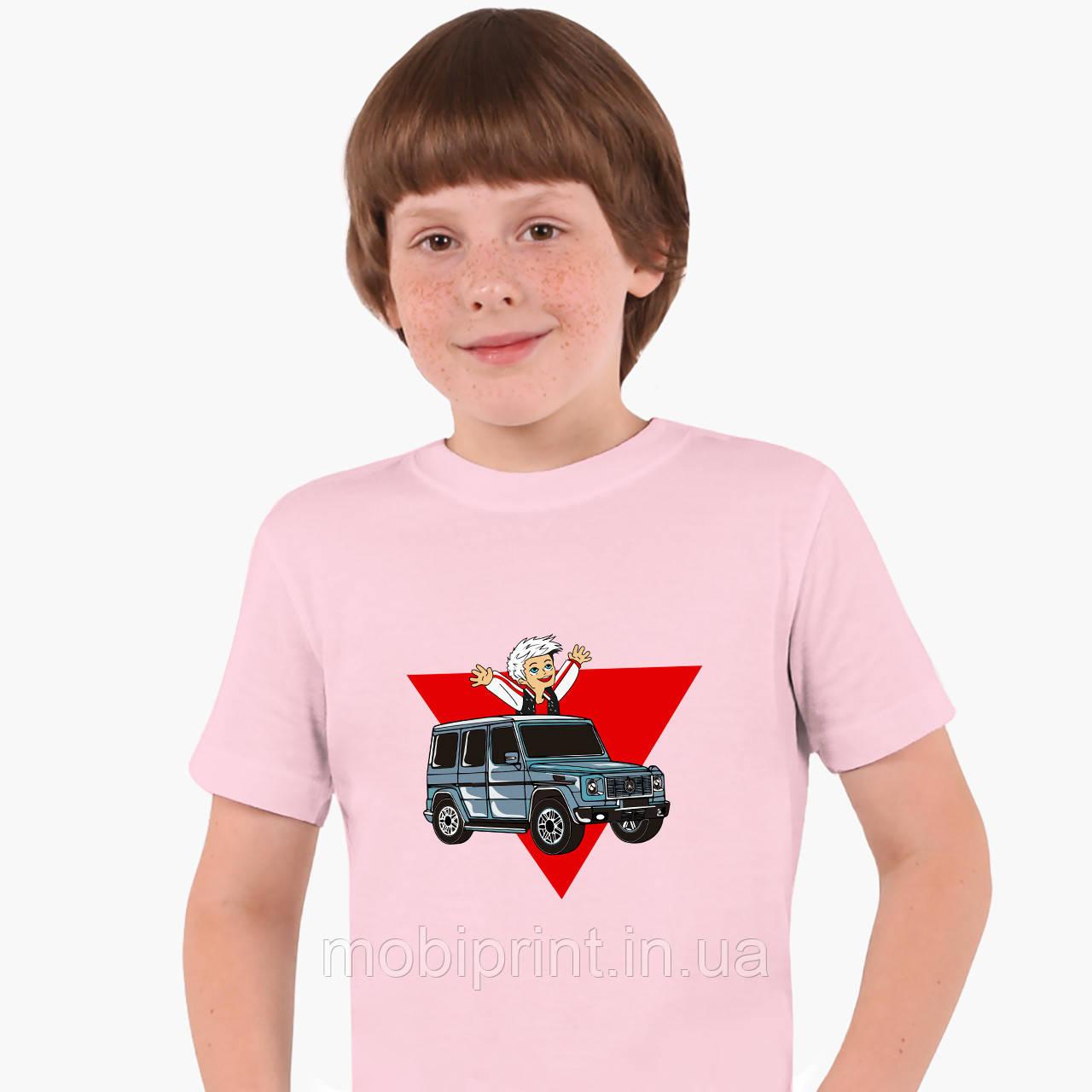 Дитяча футболка для хлопчиків блогер Влад Папір А4 (blogger Vlad A4) (25186-2618) Рожевий