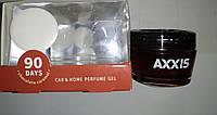 "Ароматизатор AXXIS PREMIUM ""Gel Prestige"" Chocolate caramel"