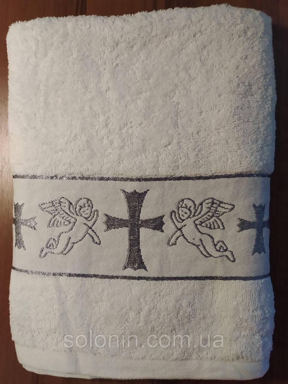 Крыжма-полотенце для крестин ребёнка.