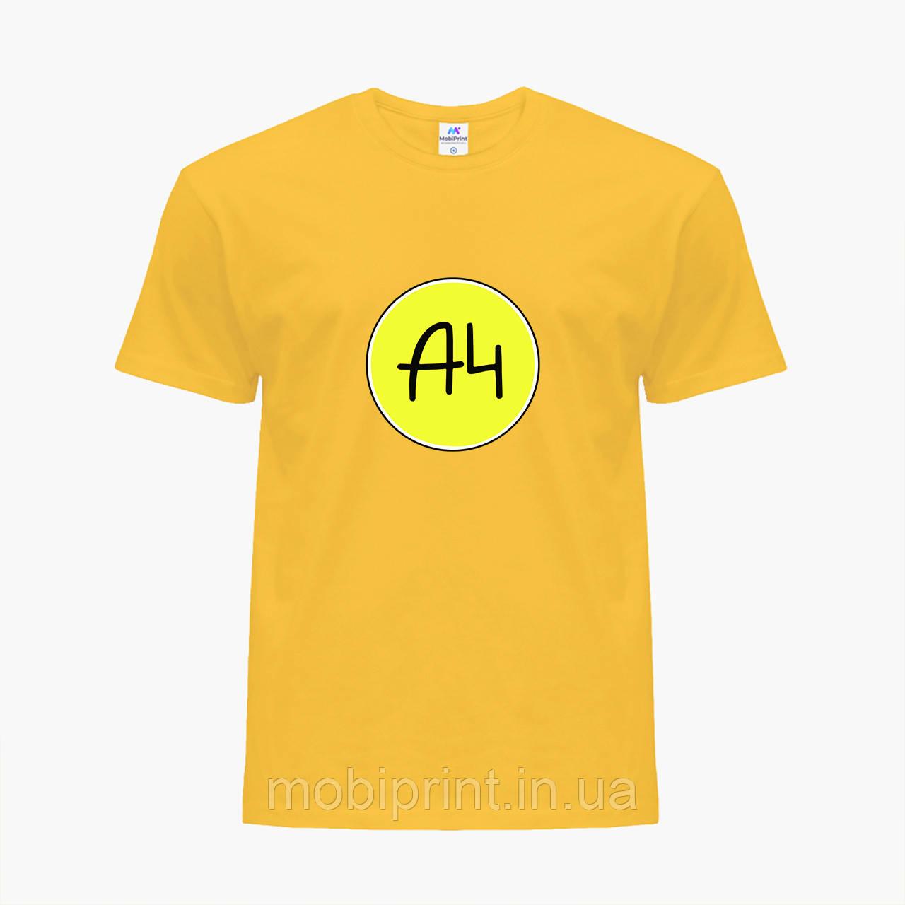 Детская футболка для мальчиков блогер Влад Бумага А4 (blogger Vlad A4) (25186-2620) Желтый