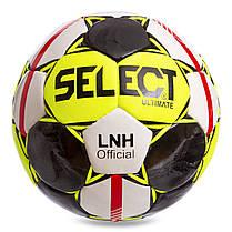 М'яч футбольний PU ST ULTIMATE ST-14-1