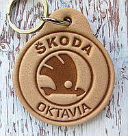 Брелок для автомобиля Шкода Октавиа  ŠKODA Oktavia, фото 1