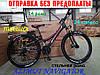 ✅ Горный Подростковый Велосипед Azimut Navigator 24 GD Рама 14 SHIMANO Черно-Синий, фото 3
