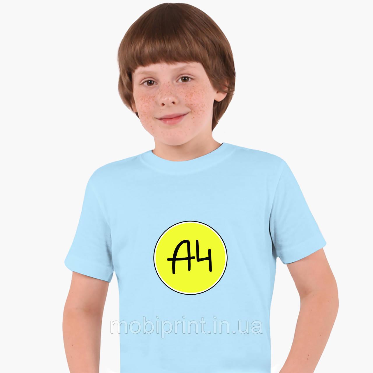 Дитяча футболка для хлопчиків блогер Влад Папір А4 (blogger Vlad A4) (25186-2620) Блакитний