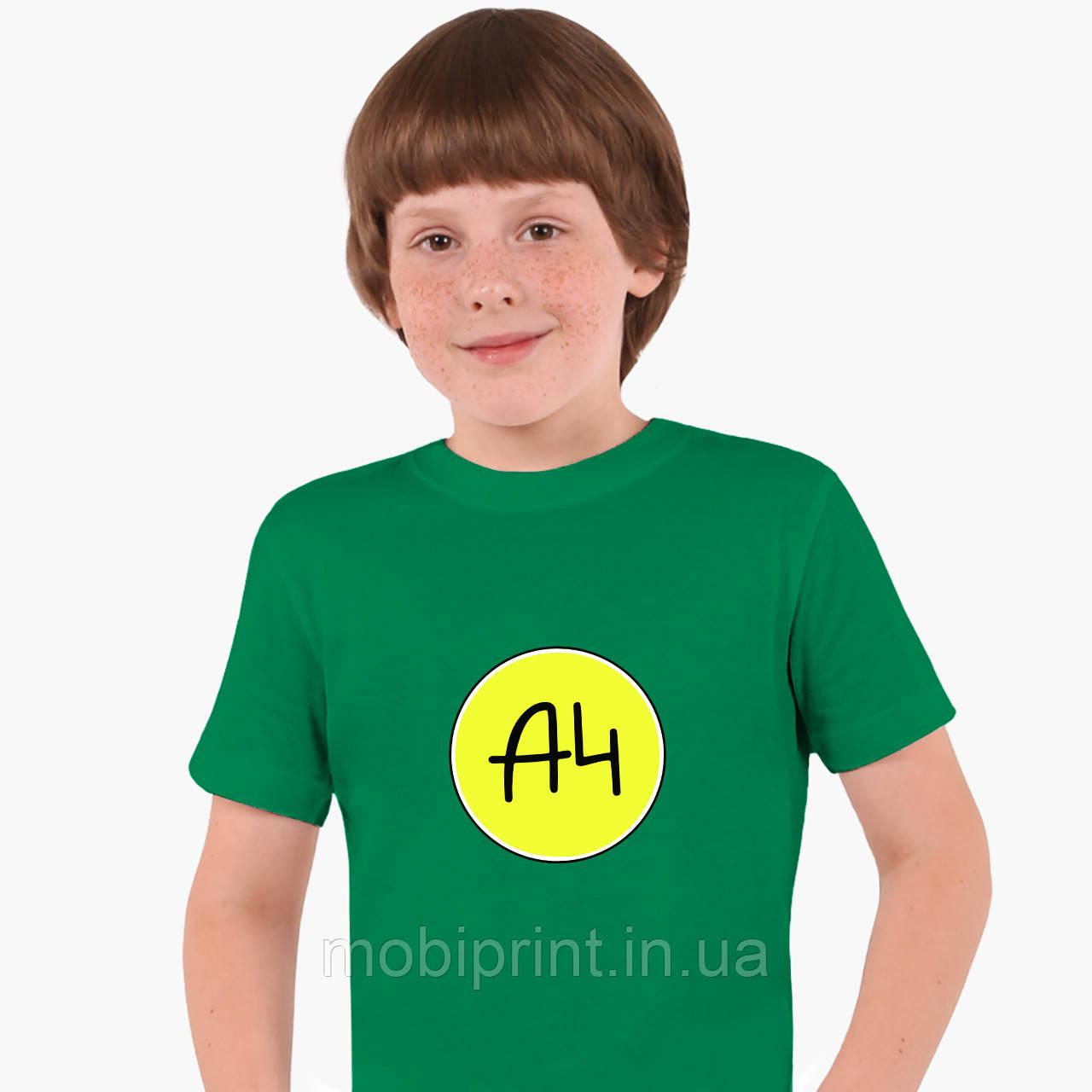 Дитяча футболка для хлопчиків блогер Влад Папір А4 (blogger Vlad A4) (25186-2620) Зелений