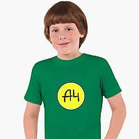 Дитяча футболка для хлопчиків блогер Влад Папір А4 (blogger Vlad A4) (25186-2620) Зелений, фото 1