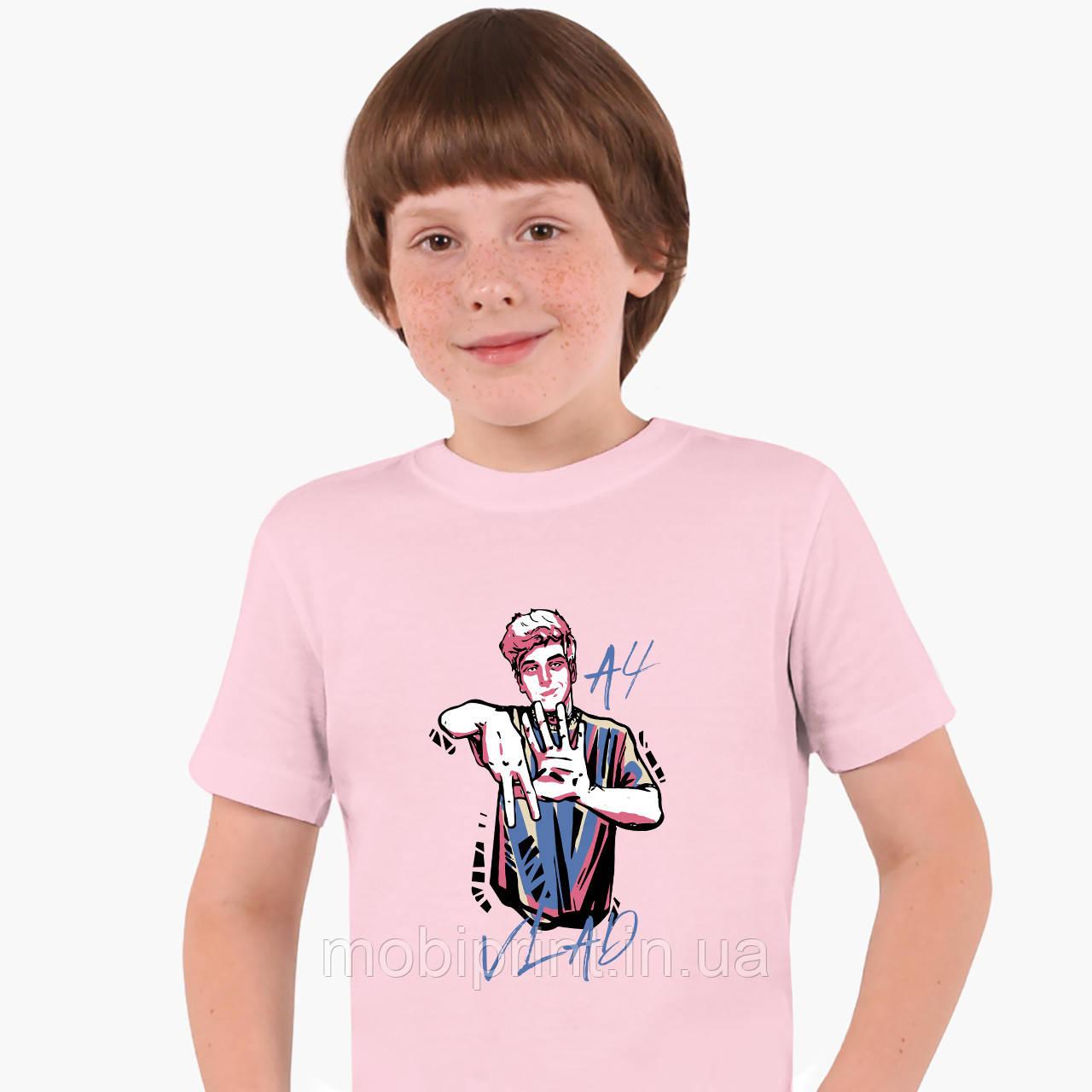 Детская футболка для мальчиков блогер Влад Бумага А4 (blogger Vlad A4) (25186-2621) Розовый